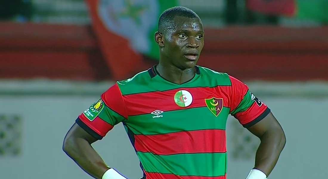 Ligue des champions CAF : MCAlger 1 – TPMazembé 1 , un mouloudia impuissant, vidéo