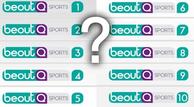 """Droits TV: la LFP dénonce une diffusion non autorisée de la Ligue 1 par """"beoutQ"""""""