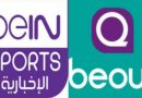 Droits TV : BeInsports exige 1 milliard de dollars à cause du piratage saoudien