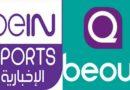 Droits TV : BeInsports exige 1 milliard de dollars à cause du piratage saoudien